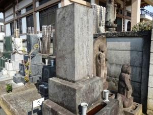 山田浅右衛門の墓