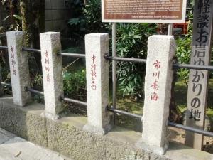 歌舞伎役者の名が刻まれた玉垣