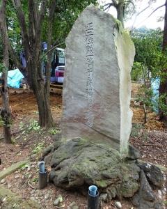 福羽美静の墓