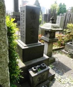 川上眉山の墓