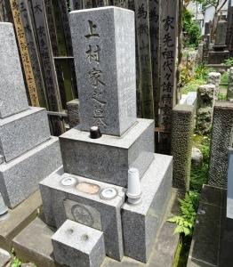 上村邦夫九段の墓