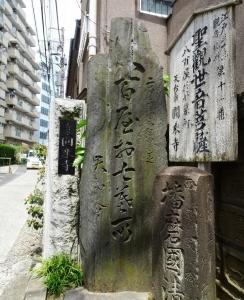 円乗寺入口