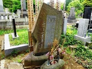都築仙子の墓