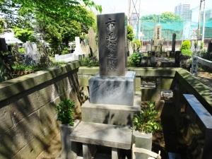 秀の山の墓