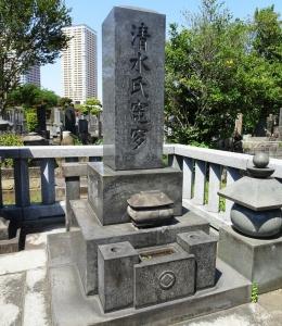 五代目・清水釘吉の墓