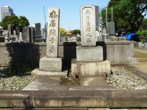 本居豊穎の墓