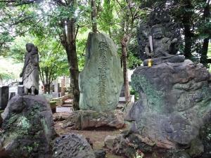 浅田宗伯の墓