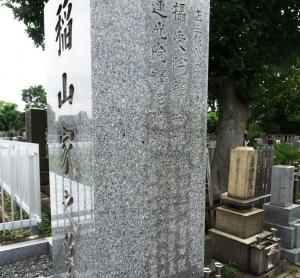 墓石の側面