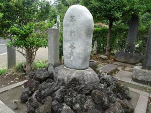 谷干城の墓