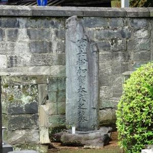 富士松加賀太夫の墓