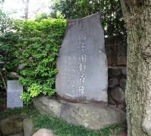 全生庵入口付近にある円朝の墓碑