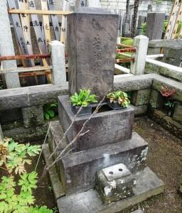 三遊亭円生の墓