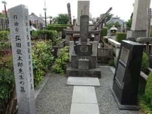 作曲家 弘田龍太郎の墓