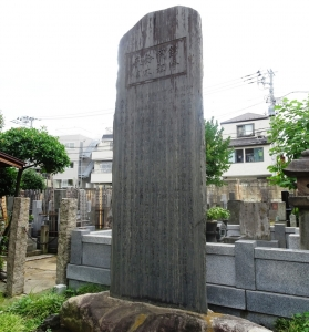 鈴木春信の碑
