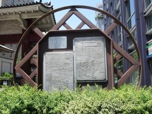大門横のプレート