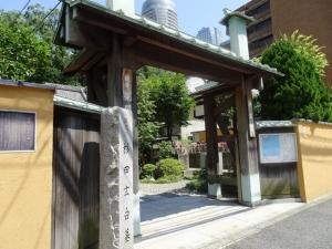 栄閑院入口