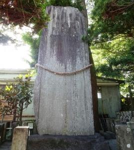 井上延陵の碑