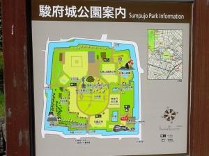 駿府城公園案内板