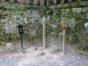 家康公愛馬の墓