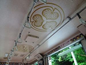 ロープウェイ内部天井