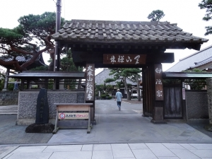 石瓦の山門