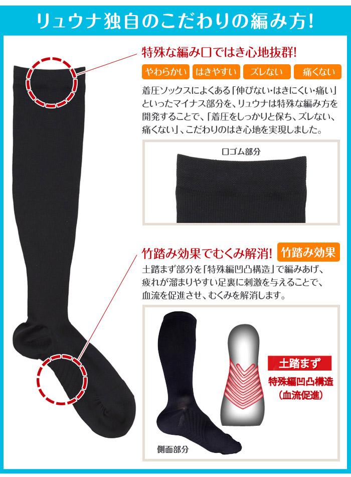 socks_04.jpg