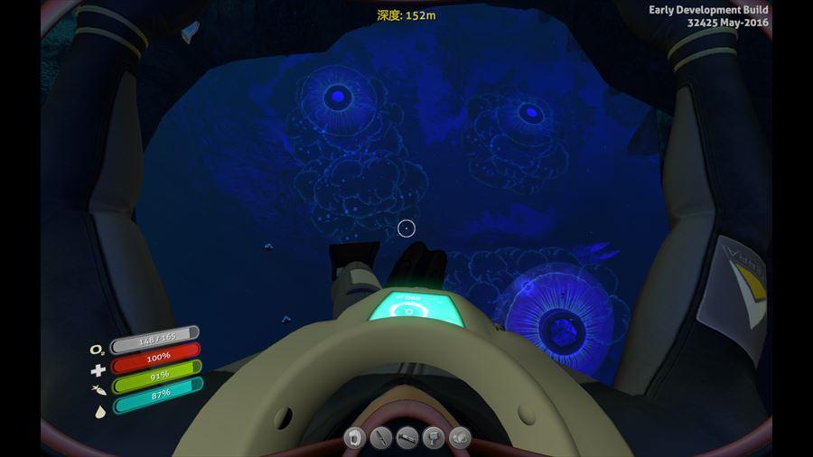 海底の巨人 (1)
