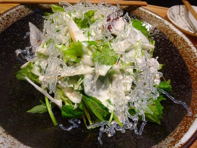 魚の蔵 (4)