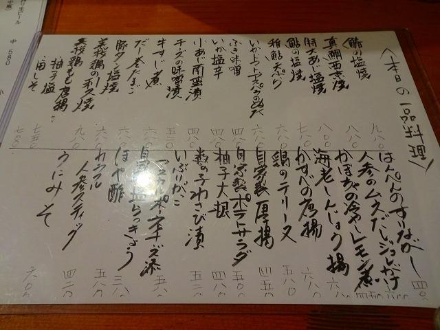 三寒四温2 (2)