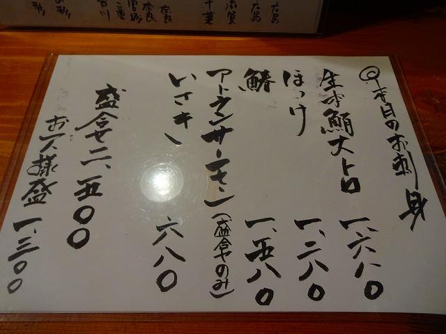 三寒四温2 (3)