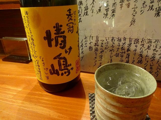 三寒四温2 (4)