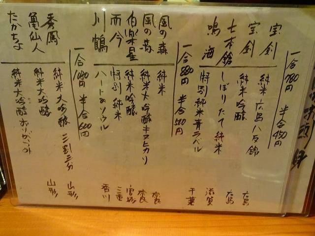 三寒四温2 (15)
