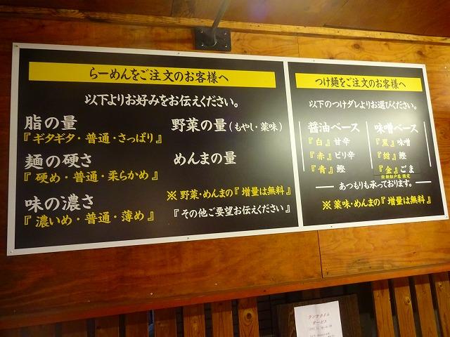 誉新松戸店6 (2)
