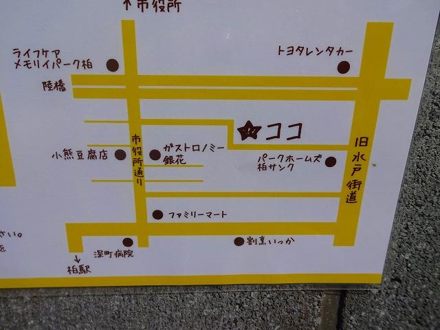 路地裏マルシェ (2)