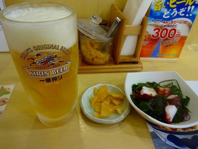 てんや ちょい飲み (4)