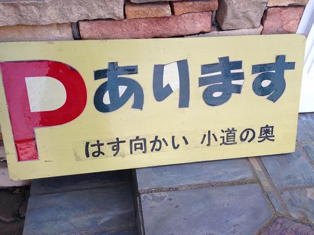 菜ちゅり (2)