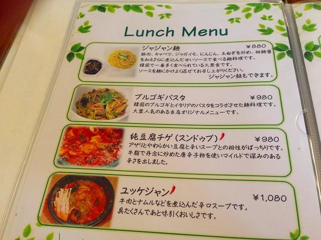 菜ちゅり (6)