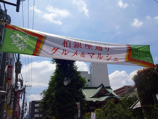 空市どんぶり (1)