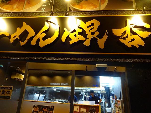 銀杏2 (1)