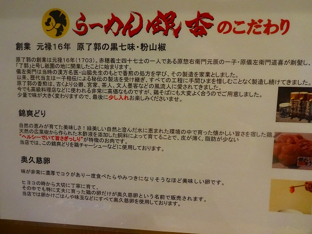 銀杏2 (4)