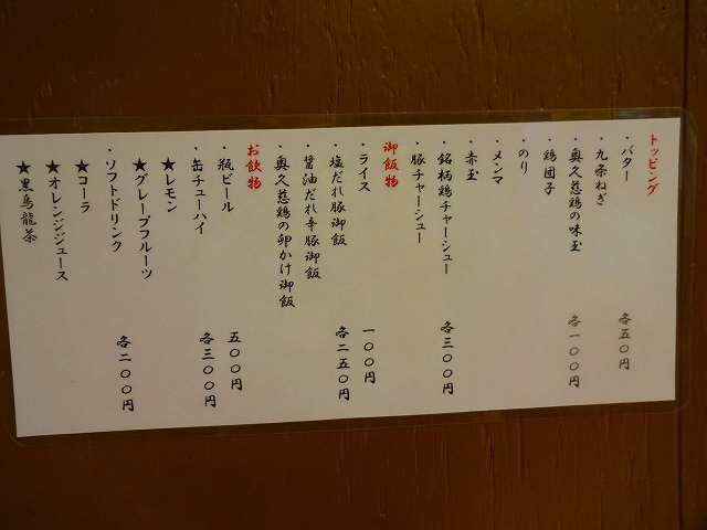 銀杏2 (5)