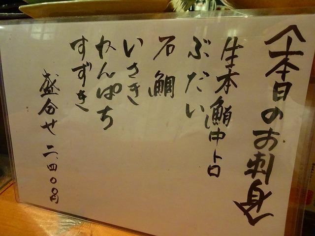 三寒四温3 (3)
