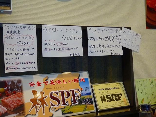 瓢5 (2)