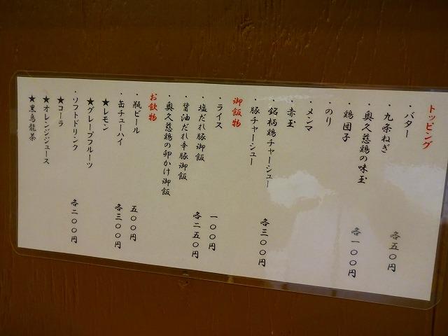 銀杏3 (3)