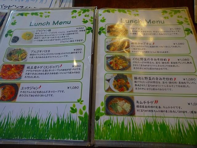 菜ちゅり2 (3)