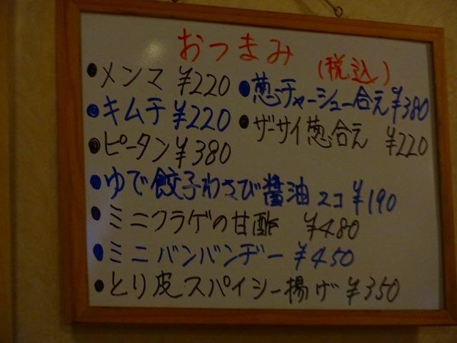 天府10 (4)