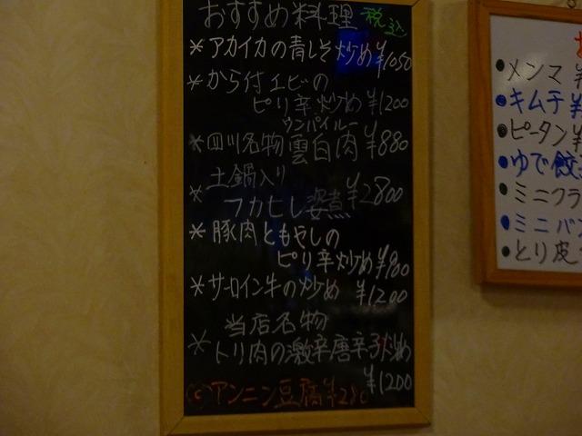 天府10 (5)