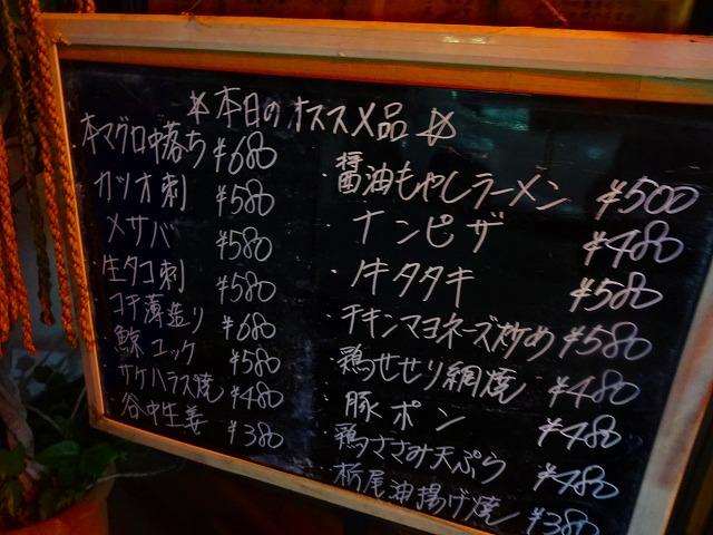 忍 (9)