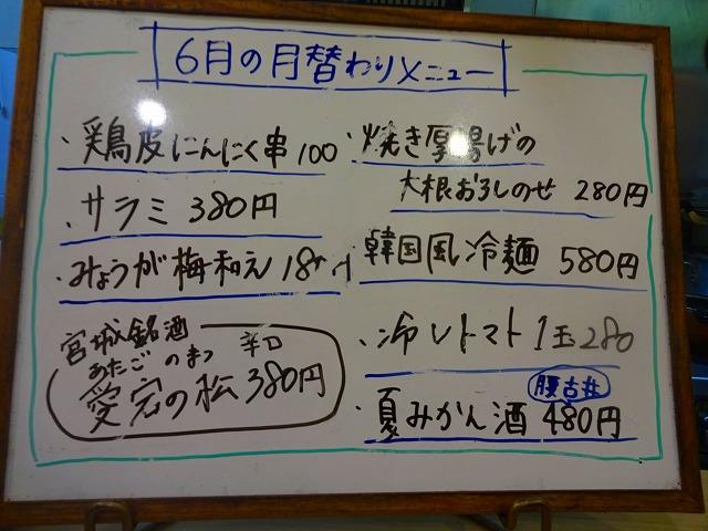 串郎21 (2)
