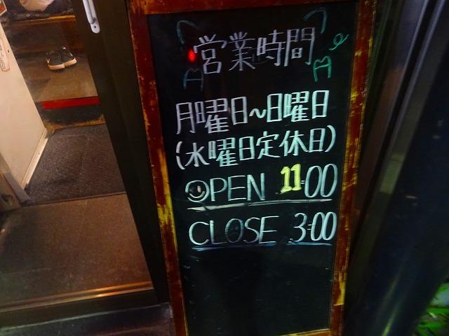 麺屋 凛5 (2)
